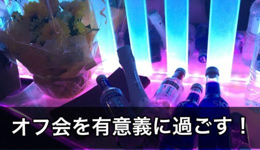 2019年7月27日ギャンブルえのやん!ナイトを開催するよ【業務連絡】